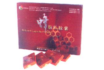 杨凌当代蜂业系列蜂产品