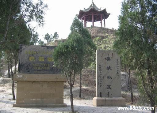 榆林旅游景点:扶苏和蒙恬的墓陵