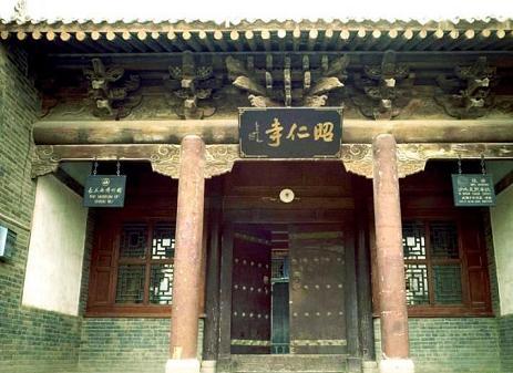 昭仁寺――八卦悬顶式结构