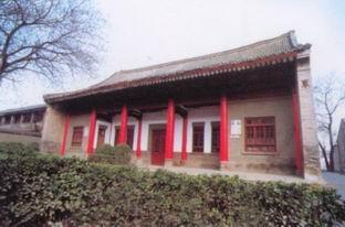 泾阳县崇实书院讲堂遗址