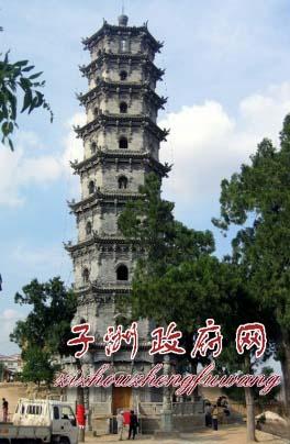 子洲县南丰圣塔