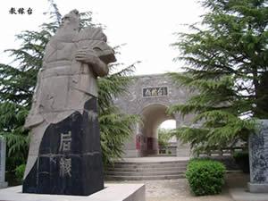 武功县旅游景点:武功八景