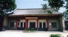 泾阳县味经书院遗址
