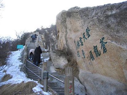 华阴市景点介绍:苍龙岭