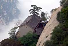 华阴市旅游景点:聚仙台