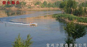 靖边县景点介绍:金鸡沙生态旅游区