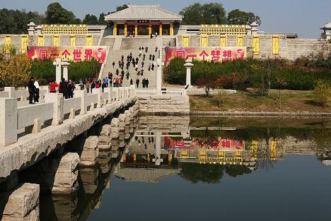 黄帝陵――印池