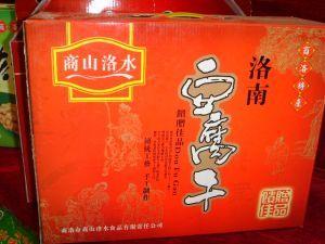 商洛市地方特产:洛南杏醋