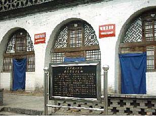 子长县瓦窑堡革命旧址