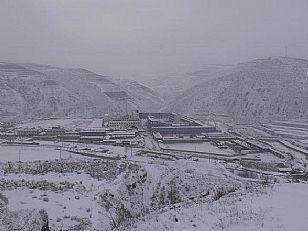 吴起县自然风光:雪雾铁边城