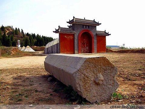 唐让帝惠陵 - zl5843 - 我的博客