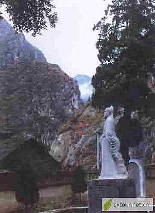 延安市旅游景点:杜公祠