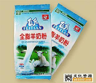 千阳县地方特产:飞天牌全脂淡羊奶粉