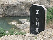 张家山自然风景区