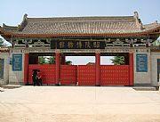 礼泉昭陵博物馆