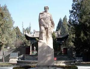 谢子长将军陵园
