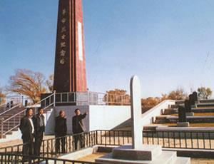 三边革命纪念馆 三边革命烈士纪念塔