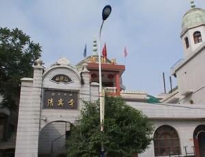 镇安县城清真寺