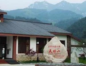 汉滨天柱山