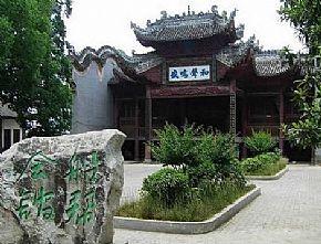 丹凤县博物馆