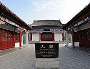 镇安历史博物馆(文庙)