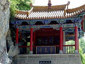 略阳县灵崖寺