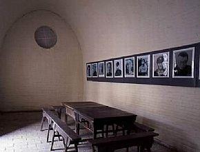 子长西北革命军事委员会旧址