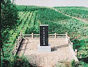 毛主席东渡黄河纪念地