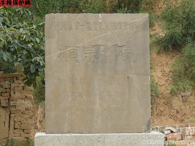 中国历史上唯一一位哑巴皇帝 - 海阔山遥 - .