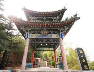 临潼骊山国家森林公园