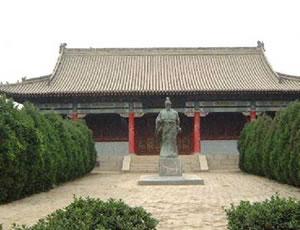 临潼扁鹊墓纪念馆