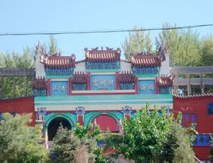 榆阳无量寺财神宫