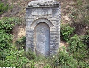 秦都区旅游景点:秦都萧何墓