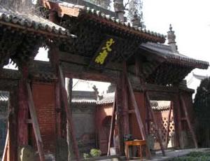 韩城文庙(韩城市博物馆)