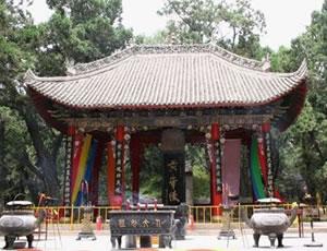 中华始祖――轩辕黄帝陵