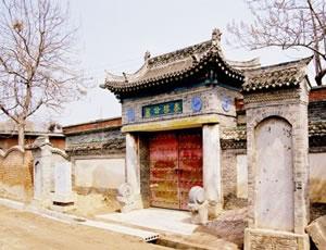 凤翔秦穆公墓