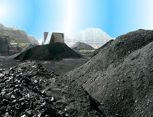 府谷县地方特产:府谷煤炭