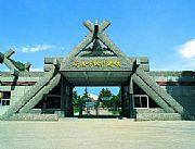 西安半坡遗址博物馆