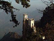 镇安县旅游景点:镇安云盖寺