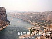 府谷县旅游景点:黄河晋陕大峡谷