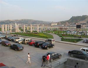 府谷县旅游景点:府谷新区