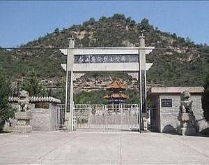 甘泉劳山烈士陵园