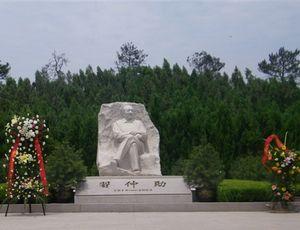 富平习仲勋陵园(习仲勋纪念馆)