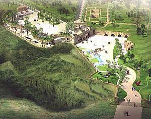 永寿县黄土地绿色生态风情园