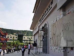 旬邑大象犀牛化石馆
