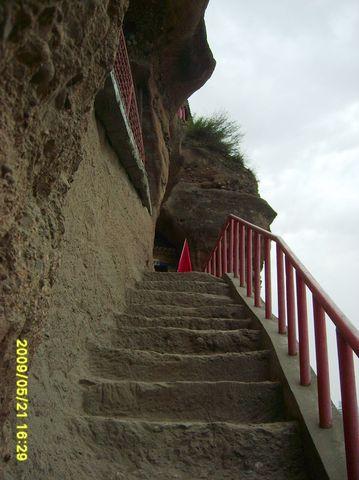 公元2009年5月花果山水帘洞 - 375915549 - 375915549的博客