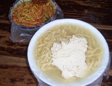 略阳菜豆腐节节
