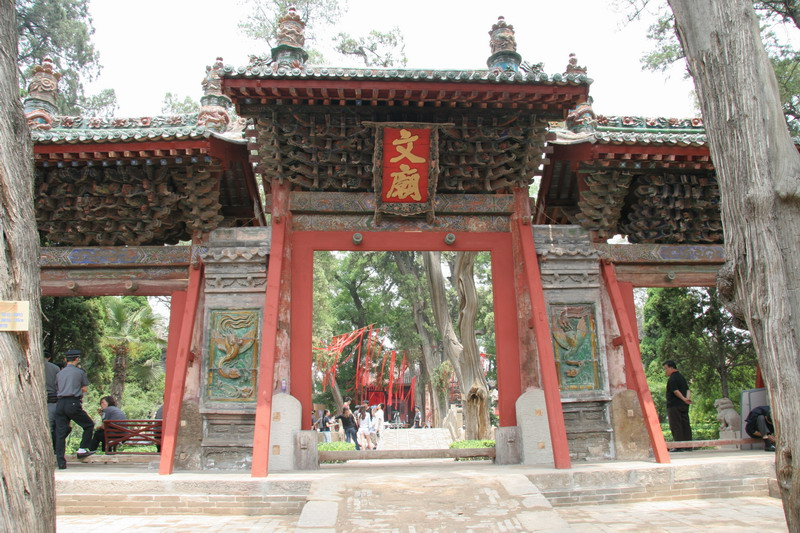 说韩城之:韩城文庙之走进文化的纵深! - 西部漫行者 - 快乐食疗健康园地