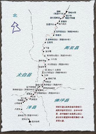 http://www.sanqinyou.com/uploadfiles/2011-05-05/20110505_124752_487.jpg