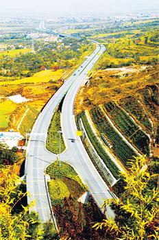 西临等多条高速公路
